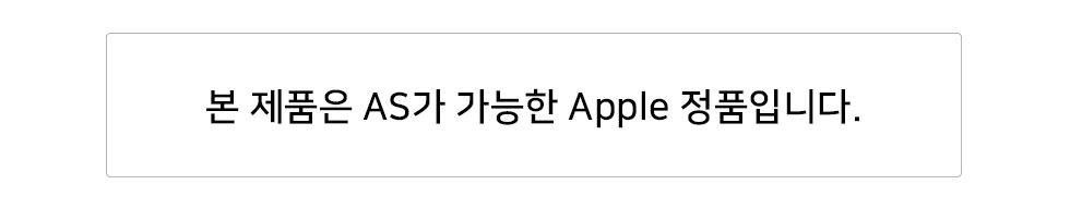 (Apple) 애플 정품 에어팟2세대 무선충전 (MRXJ2KH/A) - 애플, 214,500원, 이어폰, 블루투스 이어폰