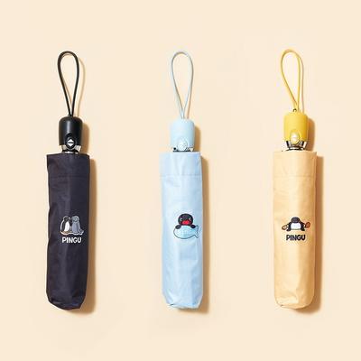 [핑구] 3단 완전자동우산 튼튼 우산(양산 겸용/자외선차단)