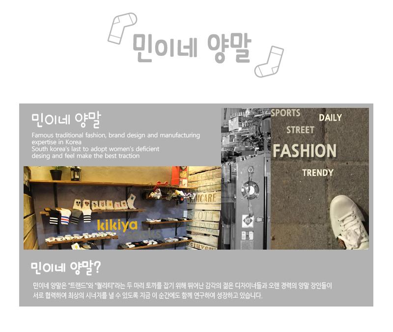 여성 패션 양말 중목 양말-삼선 - 민이네, 1,600원, 여성양말, 패션양말