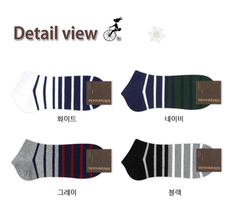 남성 패션 발목 양말-노트 - 민이네, 1,400원, 남성양말, 패션양말