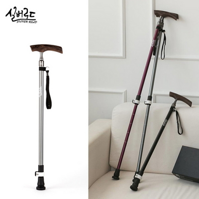 실버로드 정품 노인 효도 LED 한발 지팡이