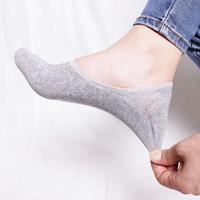 내 발이 편안한 양말