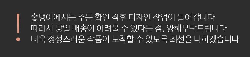 공기정화용 비장탄 숯 숯댕이 컵숯 - 숯댕이, 4,000원, 허브/다육/선인장, 숯/분재