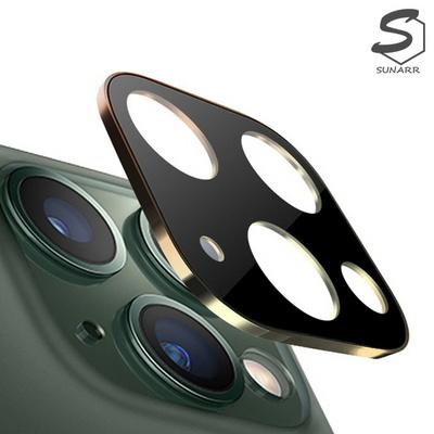 아이폰11프로 11프로맥스 알루미늄 렌즈보호 필름커버
