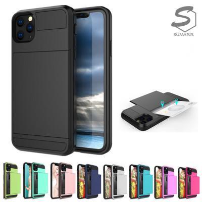 아이폰11 11프로맥스 11프로 카드홀더 하드 핸드폰 케이스