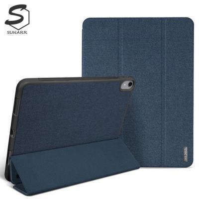갤럭시탭S6 10.5 T860 T865 T866 5G DUX DUCIS 패브릭 태블릿 케이스