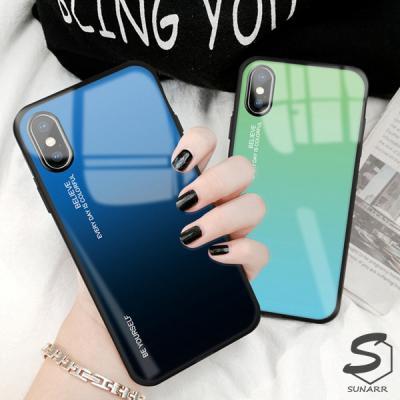 아이폰6 6S 7 8 X XS XR 11 SE2 플러스 프로 맥스 강화유리 그라데이션 휴대폰 핸드폰 케이스