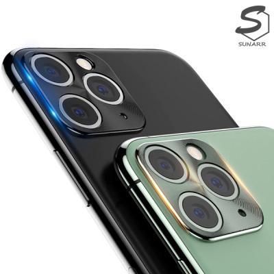 아이폰12 12미니 12프로 12프로맥스 휴대폰 카메라 렌즈 필름 캡 스크래치 보호 메탈커버