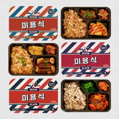 아이밀 미용식 식단관리 도시락 6종 (12팩)