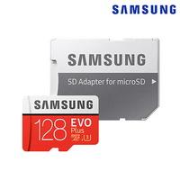 삼성전자 신형정품 마이크로SD EVO PLUS 128GB 우체국