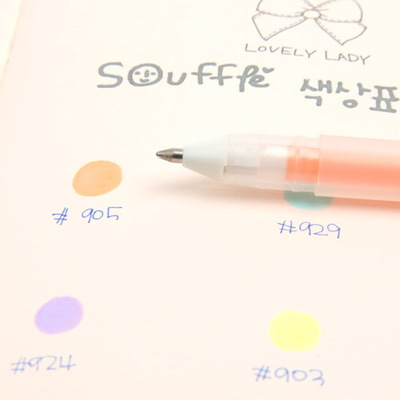 사쿠라 소플레(souffle) 펜 -  오렌지 905