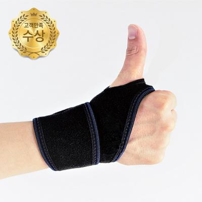 바디리서치 손목터널증후군 아대 헬스 스트랩 보호대