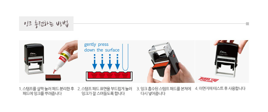 주문제작 칭찬스탬프 선생님스탬프 지름24mm - 고무인닷컴, 16,500원, 스탬프, 캐릭터 스탬프
