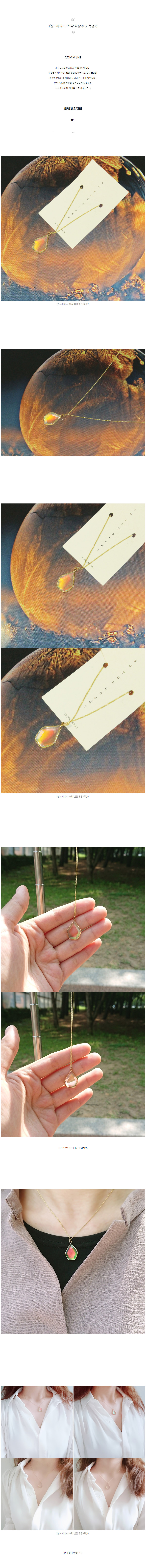 (자체제작) 오각 빛깔 투명 목걸이 - 소유니즈마켓, 13,000원, 골드, 펜던트목걸이