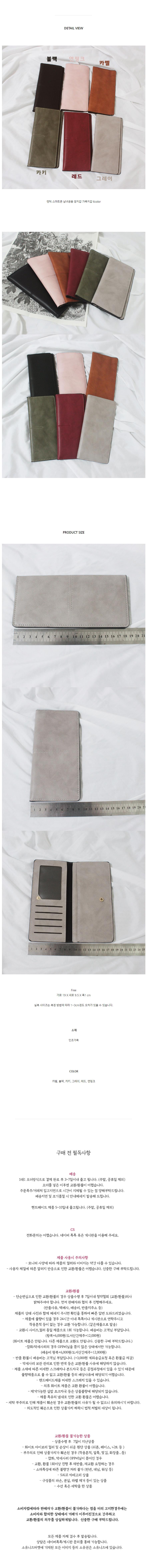 엔틱 스마트폰 남녀공용 장지갑 가죽지갑 6color - 소유니즈마켓, 10,000원, 여성지갑, 장/중지갑