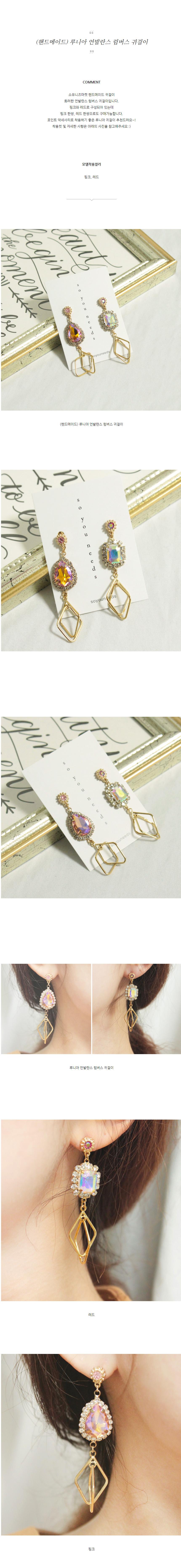 루니아 언발란스 럼버스 귀걸이 - 소유니즈마켓, 14,000원, 골드, 드롭귀걸이