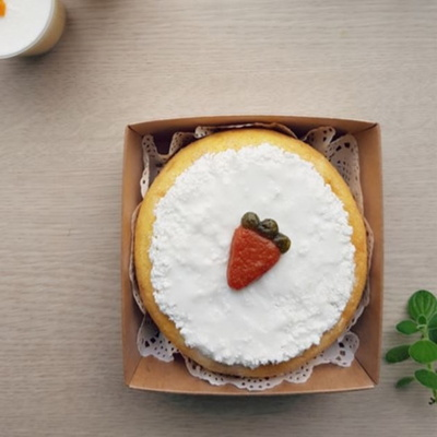 강아지 수제간식 당근 케이크
