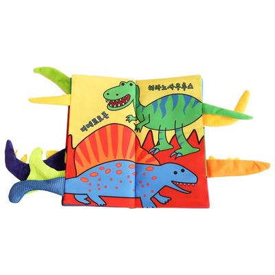 도도코 헝겊책 아기 촉감놀이 꼬리 촉감책 공룡 꼬리