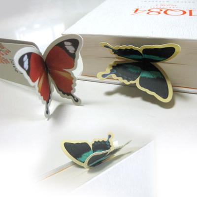 나비의 꿈 (4종 택1) - 책갈피 북마크 카드