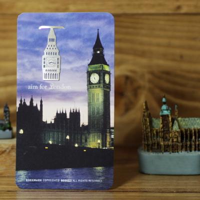 매혹적인 - 런던 여행