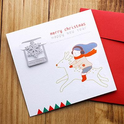 크리스마스 책갈피카드
