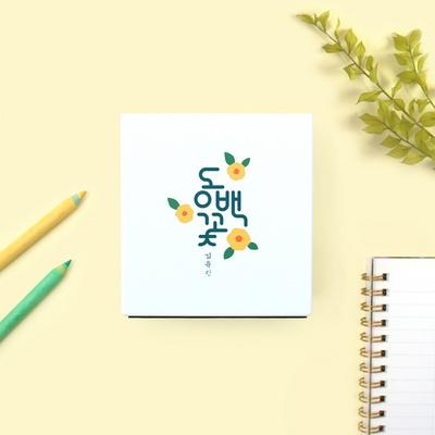 한국문학 스틸 연필꽂이