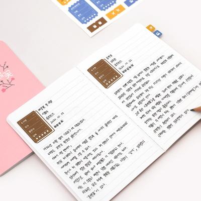 한국문학 문화생활기록 여권노트