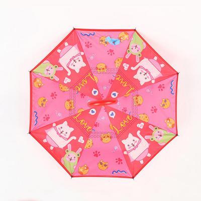 거꾸로우산 C형 학생 튼튼한장우산 대형 접이식 예쁜 캐릭터 경량 아이디어 기능성 우산