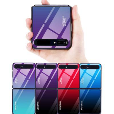 갤럭시 케이스 z플립/제트플립 특이한 그라데이션/파스텔 강화유리 슬림 하드 휴대폰 디자인스킨