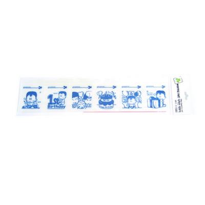 디자인약포지 돌잔치Ⅱ(파랑)
