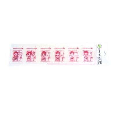 디자인약포지 열공(분홍)