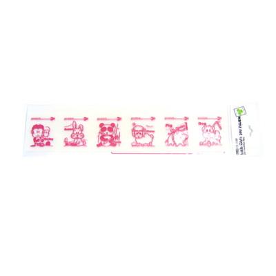 디자인약포지 동물(분홍)