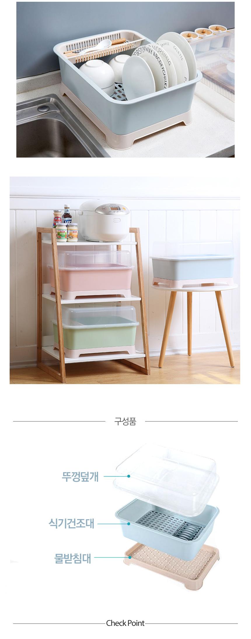 물받침 뚜껑 식기건조대 - 윈프라이스, 23,900원, 주방정리용품, 식기건조대