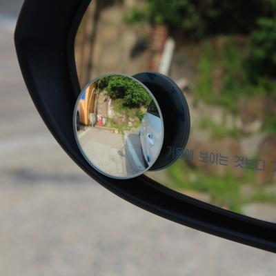 사각지대 보조거울 안전의 꿈(Dream)을 위한 거울(Mirror) 드리미러