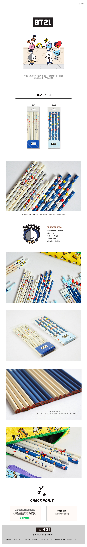 BT21  삼각8본연필 - 스튜디오8, 2,500원, 연필, 베이직연필