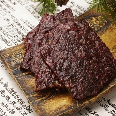 주문후 굽는 육미당 바베큐비프