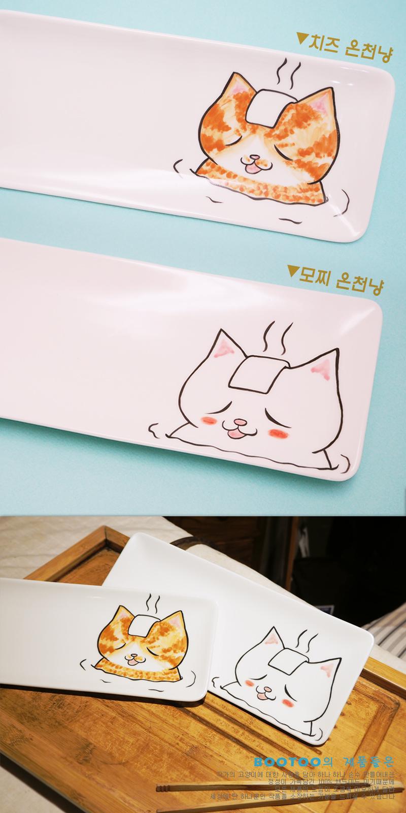 온천냥 직사각 접시 시리즈 - 부뚜막 고양이, 22,400원, 접시/찬기, 접시