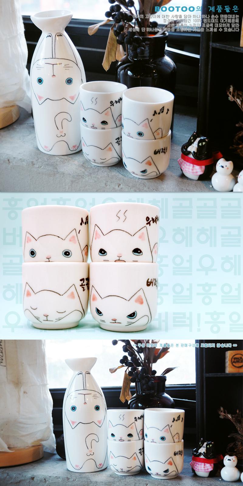 어쩌라구 음주시리즈 대주병 SET - 부뚜막 고양이, 50,000원, 유리컵/술잔, 소주잔