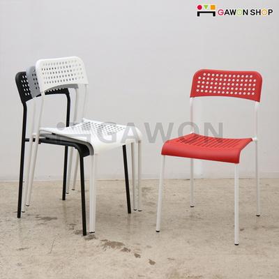 ADDE 의자