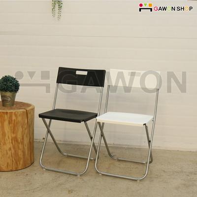 GUNDE 접이식 의자