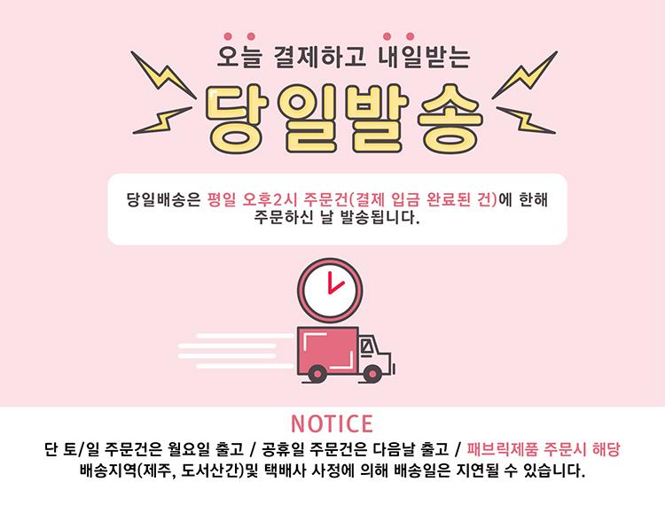 유노야 사각 니트 쿠션커버 45cm (2컬러) - 유노야, 10,900원, 쿠션, 무지/솔리드
