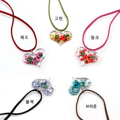 꽃보듬(압화) 하트 입체 목걸이 (완성품)