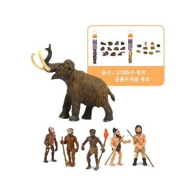 [사파리엘티디] 선사시대 동물피규어 2종(663816,279929)세트