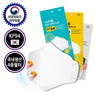 이지숨 KF94 황사 마스크 화이트대형 1매입 개별포장