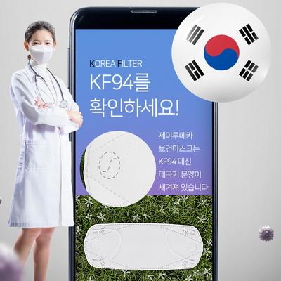 태극기 보건 마스크 KF94 제이투메카 낱개포장