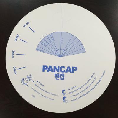 팬캡 후라이팬 종이뚜껑 기름방지 종이덮개 50매