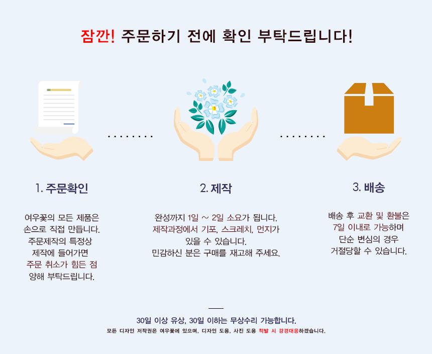 (주문제작) 언밸런스 겨울숲 귀걸이 - 여우꽃, 25,000원, 골드, 14K/18K
