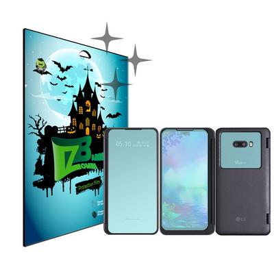 LG V50S 씽큐 듀얼스크린 액정+후면 3종 올레포빅 고광택 보호필름