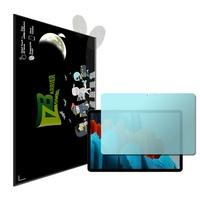 갤럭시탭S7 지문방지 저반사 액정보호필름