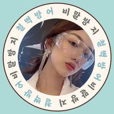 보호 안경 투명 고글